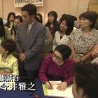 女金融道シリーズ21.mpg_000160326