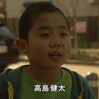 嘘の証明 犯罪心理分析官 梶原圭子』主演:片___1.mpg_002480778