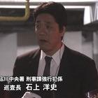 捜査指揮官 水城さや1.mpg_000268101