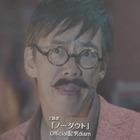 コンフィデンスマンJP 運勢編.mpg_007669662