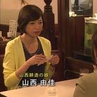 月曜名作劇場「銭の捜査官 西カネ子②」[解][字]1.mpg_000469735