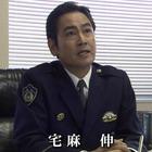 福原警部1.mpg_000381581