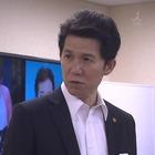 月曜名作劇場「銭の捜査官 西カネ子②」[解][字]1.mpg_002030294