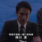 嘘の証明 犯罪心理分析官 梶原圭子』主演:片___1.mpg_000094727