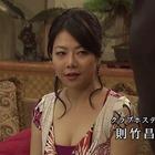 『刑事吉永誠一 涙の事件簿11 赤い遺産』1.mpg_001917649