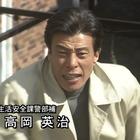 ザ・ミステリー『神楽坂署 生活安全課』[字]1.mpg_000399499