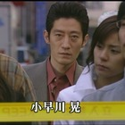 所轄刑事~必死の捜査報告~』1.mpg_000978644