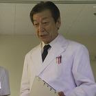 血痕4 警科研 湯川愛子の鑑定ファ___1.mpg_003429092