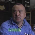 農家の嫁は弁護士!神谷純子のふるさと事件簿!___1.mpg_000928093