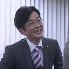 銭の捜査官 西カネ子②.mpg_003019983
