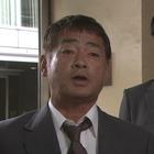 弁護士高見沢響子101.mpg_000306372