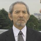 警視庁三係吉敷竹史シリーズ3・北の夕___1.mpg_001277342