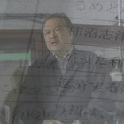 特命おばさん検事!花村絢乃の事件ファイル2.mpg_005749677