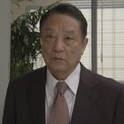 おかしな刑事スペシャル[解][字]1.mpg_001098831