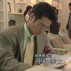 財務捜査官雨宮瑠璃子21.mpg_000266266