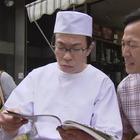 窓際太郎の事件簿34.mpg_000369335