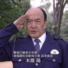 警視庁・捜査一課長 スペシャル[解][字]1.mpg_005604865