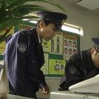 「警視庁捜査一課強行犯七係」1.mpg_001841105