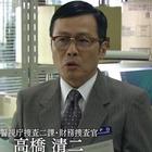 財務捜査官雨宮瑠璃子71.mpg_000555688