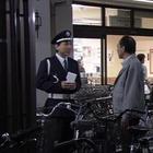 神楽坂署 生活安全課2 花街.mpg_004504233