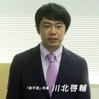 警視庁南平班 七人の刑事⑪」[解][字]1.mpg_000729161