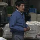 『逆光 保護司・笹本邦明の奔走』1.mpg_004673835