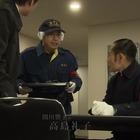 終着駅牛尾刑事50作記念作品~___1.mpg_000246446