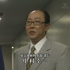 検事 霞夕子3.mpg_001867866