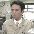税務調査官・窓際太郎の事件簿21.mpg_001659858