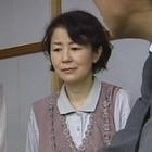 浅草美女の湯殺人事件」1.mpg_004979207