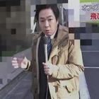 日曜ワイド「管理官 明石美和子」.mp4_000297797