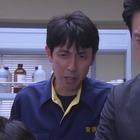 おかしな刑事スペシャル[解][字]1.mpg_006750076