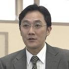 警視庁心理捜査官 明日香11.mpg_003364194