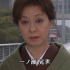 早乙女千春の添乗報告書17.mpg_000339839