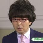 新・十津川警部シリーズ3.mpg_004670565
