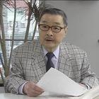保険調査員・蒲田吟子2.mpg_000377910