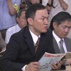 弁護士高見沢響子11・夢の花1.mpg_000221487