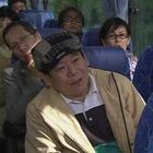 湯けむりバスツアー 桜庭さやか5.mpg_000752218