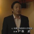 作家探偵・山村美紗2.mp4_004202097