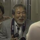 警視庁三係吉敷竹史シリーズ1.mpg_001266832