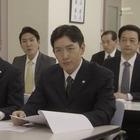 おかしな刑事スペシャル[解][字]1.mpg_001928259b