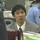 警視庁三係吉敷竹史シリーズ1.mpg_000421387