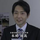 京都タクシードライバーの事件簿」[解][字]1.mpg_000214280