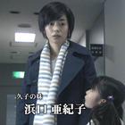松本清張没後20年特別企画 事故~黒い画集.mpg_001136201