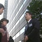 おばさんデカ桜乙女の事件帖13』1.mpg_005907668