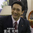 財務捜査官雨宮瑠璃子71.mpg_001621353