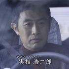 京都タクシードライバーの事件簿」[解][字]1.mpg_000015415