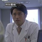 『検事・霞夕子7~死人に口あり~』1.mpg_003315145