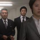 神楽坂署 生活安全課2 花街.mpg_006527120