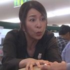 月曜名作劇場「銭の捜査官 西カネ子②」[解][字]1.mpg_000248214